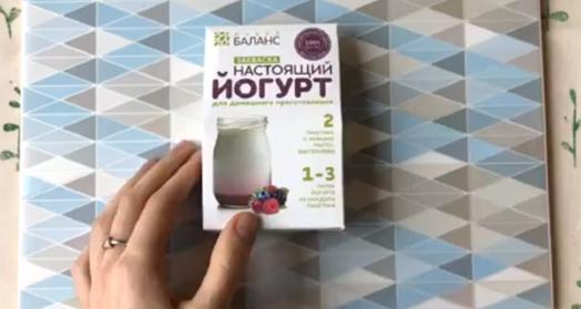 Видео-инструкция к приготовлению йогурта из закваски Живой Баланс