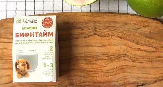 Видео-инструкция к приготовлению напитка с пробиотиками из закваски Живой Баланс