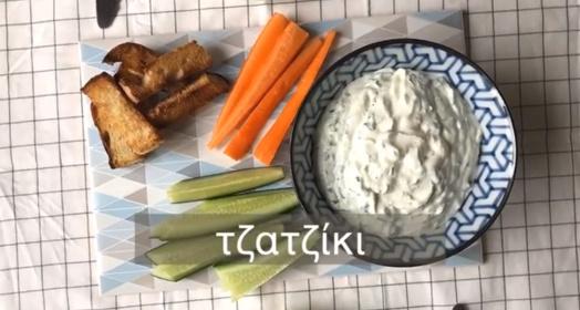 Дзадзики (Цацики) соус с укропом и чесноком на основе греческого йогурта