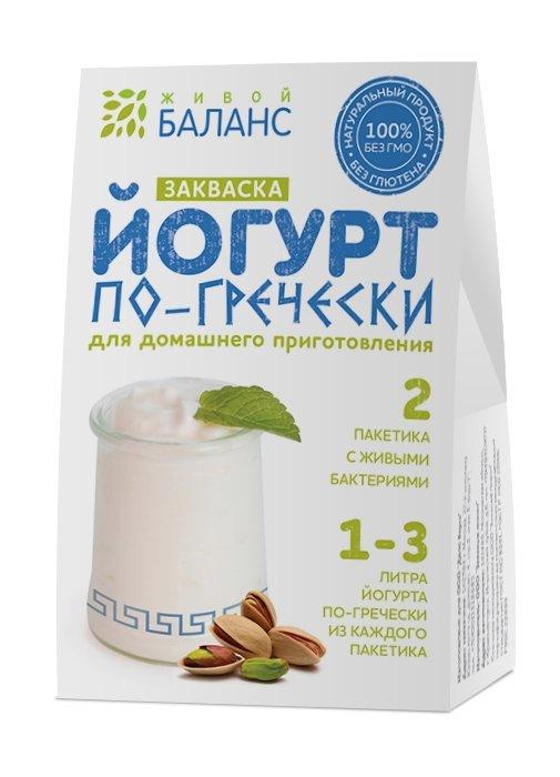 Закваска для йогурта по-гречески «Живой Баланс»
